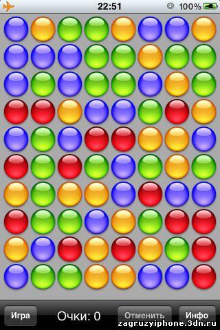 игра шарики скачать бесплатно на айфон